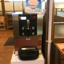 *レストラン/別館「焼肉バンボシュ」ソフトクリームコーナー