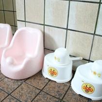 <お風呂>女性大浴場/お子様とのお風呂をお楽しみいただけます!