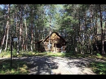 国立公園の自然に囲まれたプライベートコテージ(ログタイプ)外観4