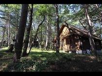 国立公園の自然に囲まれたプライベートコテージ(ログタイプ)外観3