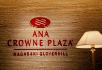 ANAクラウンプラザホテル長崎グラバーヒル・フロント