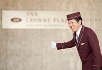 ANAクラウンプラザホテル長崎グラバーヒル