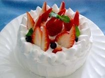 ケーキのご予約も承ります(3日前まで要事前予約)