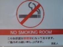 m)禁煙室あります