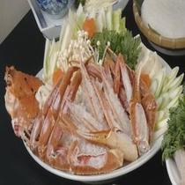 寺泊港・グルメ鍋プラン(カニ鍋)