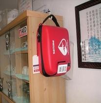AEDはフロントに常備しております。