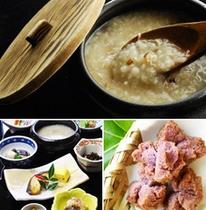 お体に優しい和定食のご朝食 《日本料理・琉球料理 佐和》