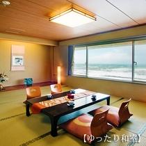 ■ゆったり和室■