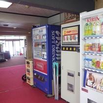 *【自販機】館内には自販機も各種ございます。