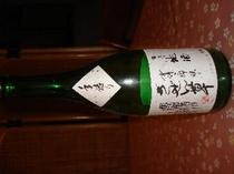 ザゼンソウ(群馬の地酒です。すっきりした味わいです)