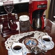 【コーヒー】豆から挽きたて入れ立て香り豊かな珈琲