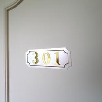 お部屋ナンバー301 フォース