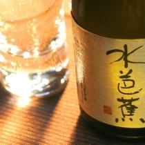 ☆料理_日本酒