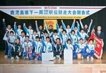 合宿・スポーツ大会宿泊プラン