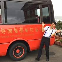 いちき串木野市で有名な観光スポット!『英国留学生記念館』