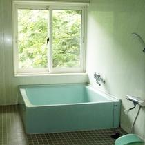 *【風呂】体の芯まで温まり、日頃の疲れを心ゆくまで癒してください。