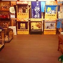 【蔵BAR】2階の展示室