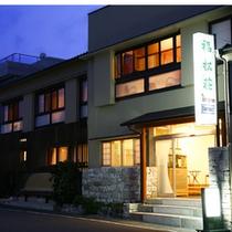 *源泉かけ流し 貸切露天風呂の宿 味湯海亭 福松荘へようこそ!