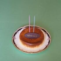 チーズケーキのアニバーサリーケーキ