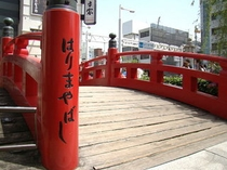 はりまや橋(徒歩5分)