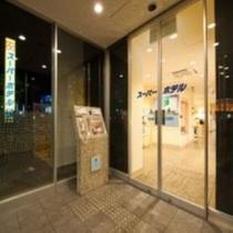 ホテル入口④