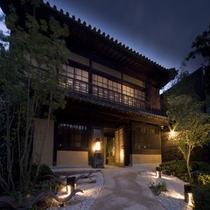 江戸期の建築を再生した玄関棟