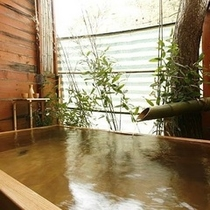 天歩の湯・貸切露天風呂