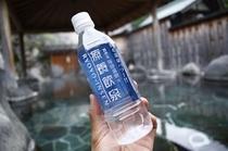 桜田温泉のミネラルウォーター
