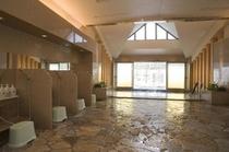 角閃石大浴場