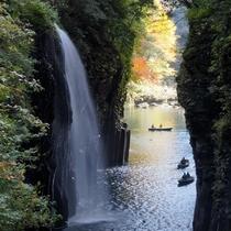【周辺観光】高千穂峡/紅葉の時期の「真名井の滝」