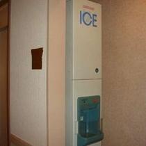 製氷機は15階にございます