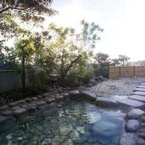 天然温泉まほろばの湯(露天風呂)◆