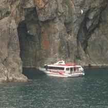 香住海岸を巡る「遊覧船かすみ丸」もおすすめです。