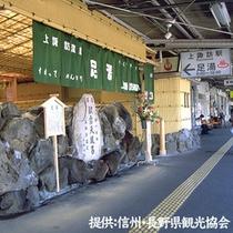 ■上諏訪駅の足湯入口