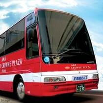 ■シャトルバス毎日運行中 (ホテル⇔大阪駅間)
