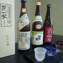 ■銘酒の飲み比べセット