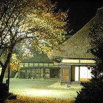 *【遠野ふるさと村】】江戸~明治にかけて造られた、茅葺き屋根の曲がり家です。
