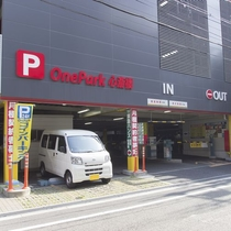 ◇周辺:駐車場◇