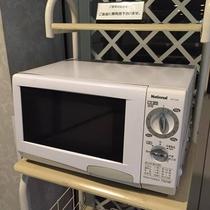電子レンジ(西館5階)…24時間使用可能