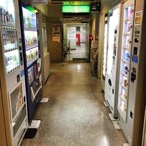 自動販売機(西館5階と東館6階に設置)