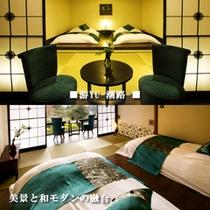 ■游 YU-潮路-■(和洋室4畳+ベッド+広縁)