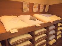 東京西川無料レンタル枕コーナー