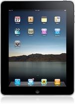 初代iPadレンタル付プラン♪