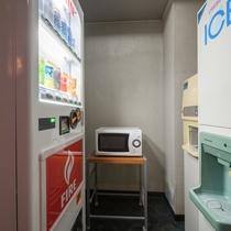 自動販売機、製氷機、給湯器、電子レンジ