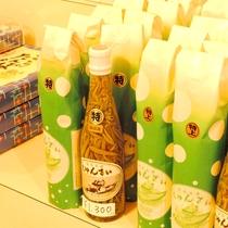*【じゅんさい】秋田県が生産量日本一。つるっとしたのど越しとぷりっとした食感が魅力。お土産にどうぞ。