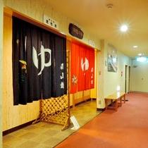 *【大浴場入口】日本屈指の強塩泉の湯は、湯上りもポカポカ。