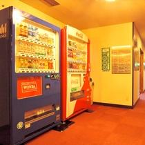 *【自動販売機】館内には自動販売機もご用意しております。