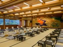 【宴会場】当館では様々なスタイルでお席をご用意いたします。