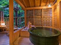 【露天風呂付客室】お部屋のお風呂で贅沢な時間を。