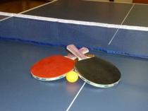卓球の設備もございます